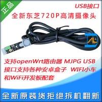 Toshiba 720P HD Camera Support RT5350 Development Board Openwrt 2530 WIFI MJPG Car