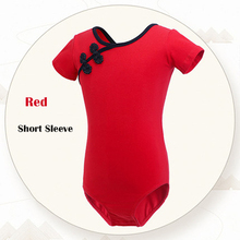 275710df5 Buy red leotard girls and get free shipping on AliExpress.com