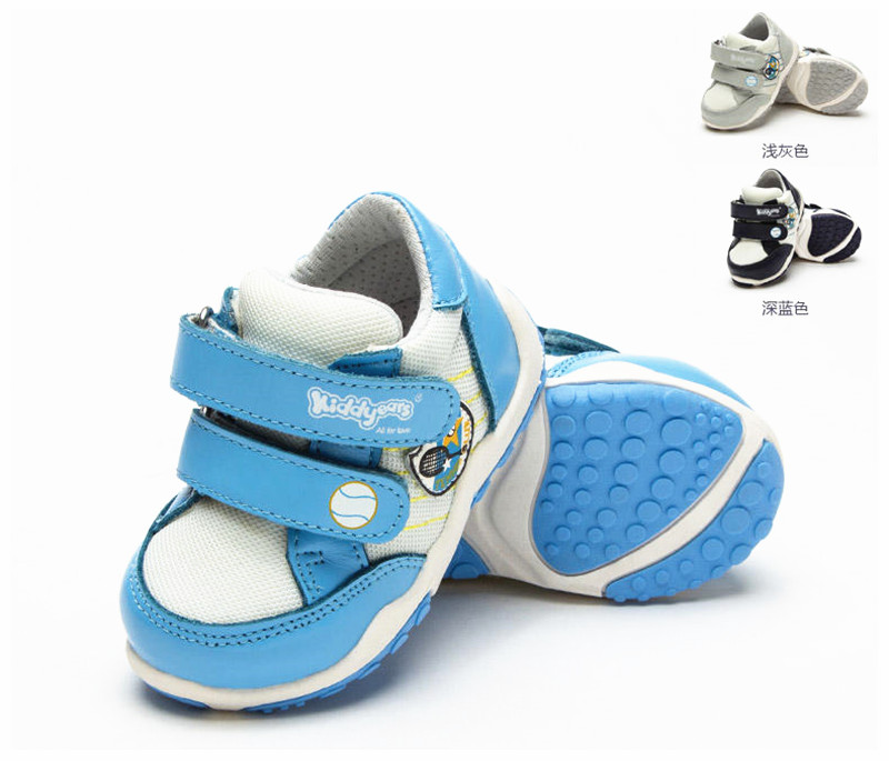 Aliexpress.com : Buy FASHION 1pair KIDS baby Children Shoes Sneakers with arch support, Girl/Boy ...