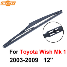 Rear Wiper Blade No Arm For Toyota Wish Mk 1 2003-2009 12'' 5 door MPV High Quality Iso9000 Natural Rubber A1-30
