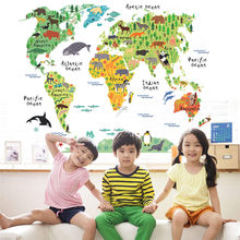ZOOYOO tube animal world map wall stickers living room Bedroom Office home decoration wall decal mural art diy office wall art(China)