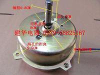 Motor do ventilador yyhs-40 motor 220v50w yuba yuba motor do motor espessamento