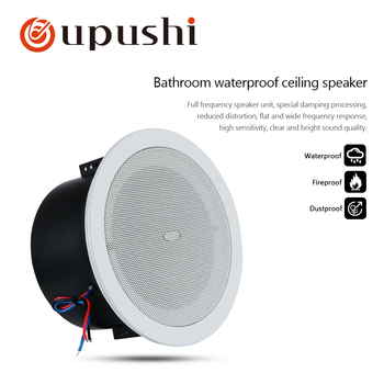 Waterproof Ceiling Speaker TD206A  With Back Cover Bathroom Kitchen Water Resistant Home Audio