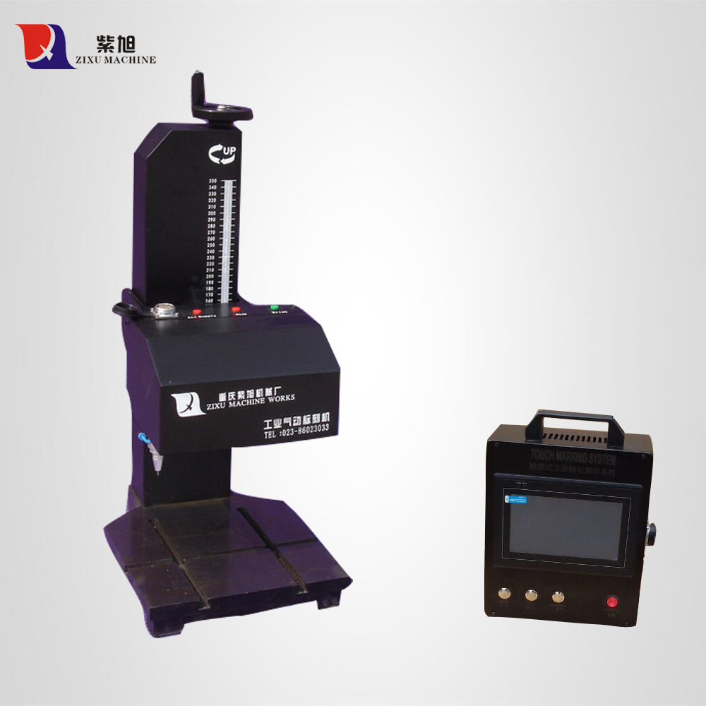 CNC Pneumatic Metal Engraving Machine from China stainless steel axle sleeve china shen zhen city cnc machine manufacture