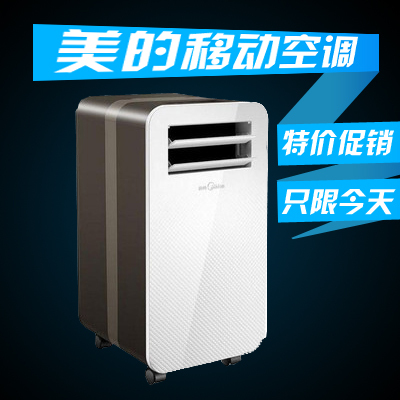 Beauty midea ky-7 n3-mn mobile air conditioner window small air conditioner single cold