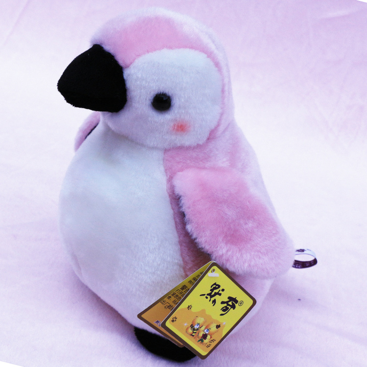 Peluche rose mignon pingouin jouet haute qualité grand pingouin poupée cadeau environ 35 cm