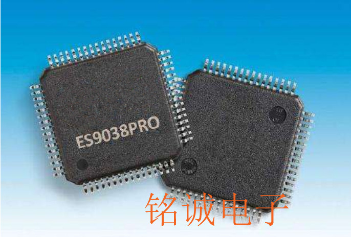 Free Shipping 1pcs ES9038pro es9038 9038 decoder DAC chip new stock цена