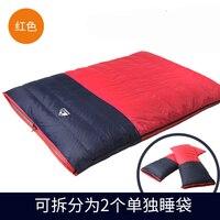 Hewolf пара спальный мешок для взрослых утолщение зима кемпинг утка вниз крытый путешествия грязные можно разделить на две сумки