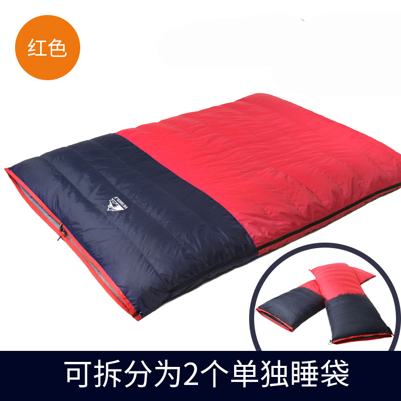 Hewolf couple sleeping bag adult thickening winter camping duck down indoor travel filthy can divide into