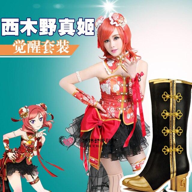 20d9ede1b Lovelive Nishikino Maki Awaken Chinese Cheongsam Uniforms Cosplay Costume  +Stockings Free Shipping