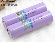 Varicore 100% New original 18650 for LG F1L 3350 mAh rechargeable 3.7 V Battery for flashlight / Power bank use