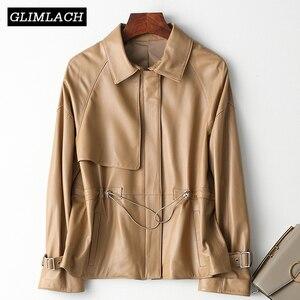 Image 1 - 2019 décontracté grande taille femmes en cuir véritable veste mince cordon qualité agneau en cuir véritable manteau Harajuku vêtements femme