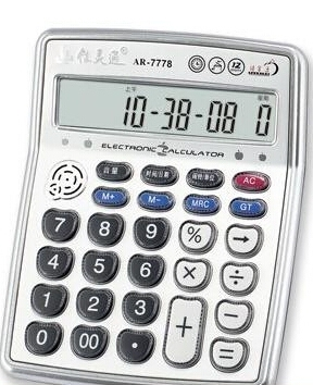 Best voice calculator AR7778 thousand cherry keyboard playing computer cute student financial