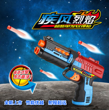 Children s Toy Paintball Gun Infrared Pistol Soft Bullet Gun Plastic Toys CS Game Crystal Gun