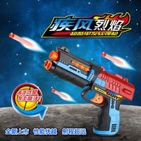 Children S Toy Paintball Gun Infrared Pistol Soft Bullet Gun Plastic Toys CS Game Crystal Gun