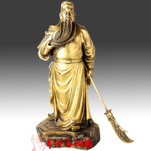 Copper ornaments knife rare Zhai Guan Gong statue of Fortuna Wu Guan Yu lucky opening housewarming gift