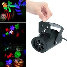 LumiParty Creative LED Projectio
