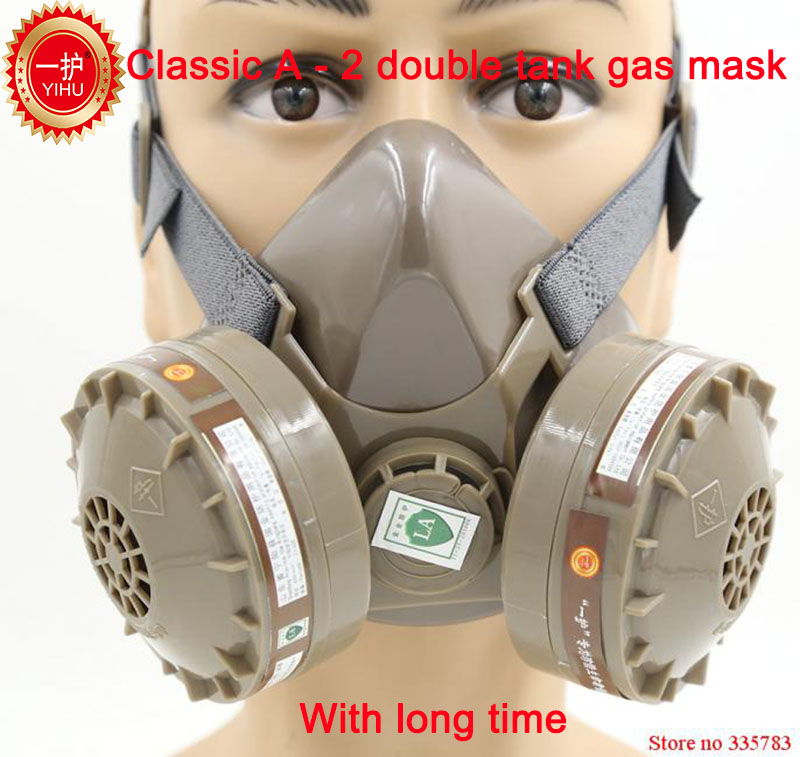 New A - 2 pairs of organic gas tank gas mask activated carbon masks chemical paint grinding dust respirator package mail 3m 6300 6003 half facepiece reusable respirator organic mask acid face mask organic vapor acid gas respirator lt091
