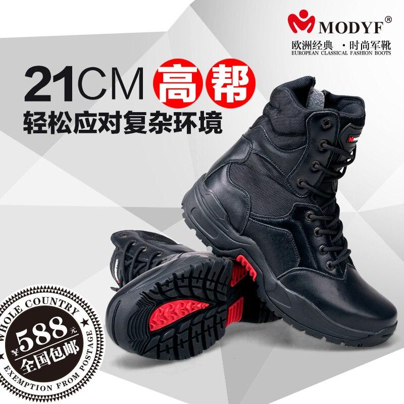 7d51a46bd12c Modyf Бесплатная доставка рабочая обувь проколов Военная Униформа  workingboots сжатия износостойкие ботинки «мартенс» модная обувь купить на  AliExpress