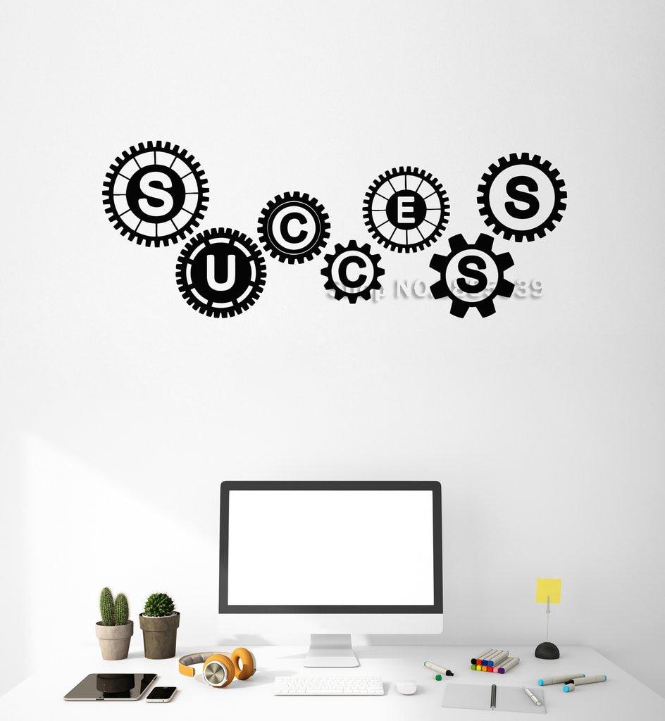 Vinyl Wall Decal Success Gears Office Teamwork Business