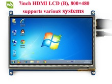 2pcs/lot 7inch 800*480 HDMI LCD Module Screen Rev2.1 Capacitive Touch Display Supports Raspberry Pi BB Black Banana Pi