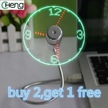 USB Mini Portable LED Clock Fan With LED Light Cool Dance Flexible Clock Fan Gadget Cool Fan Clock Fluorescent Creative Gift