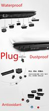 "Waterproof Dustproof Laptop Black Silicone plug port cover guard For New MSI GT75 GT75VR 17.3""(China)"