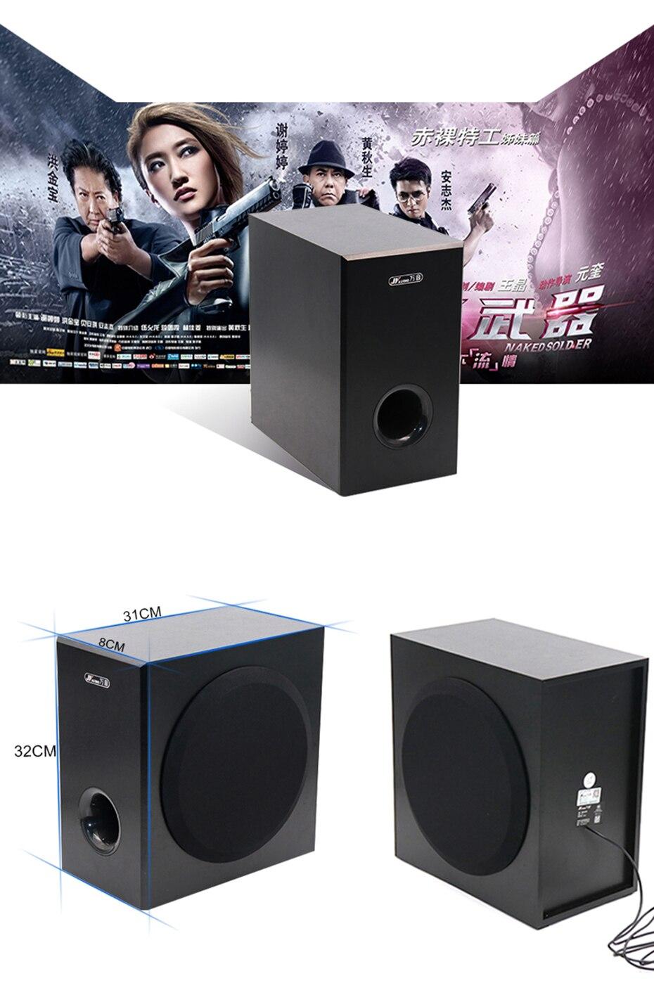 speaker (1)