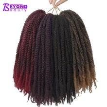 Afro Kinky Marley Braids Hair 18inch Soft Jumbo Crochet Braids Nappy Hair Extensions Synthetic Red Long Ombre Marley Twist Hair(China)