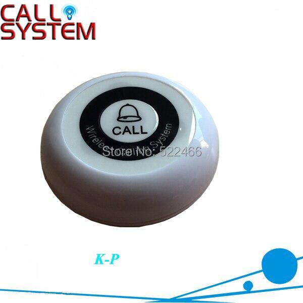 K-P Customer press button for service.jpg