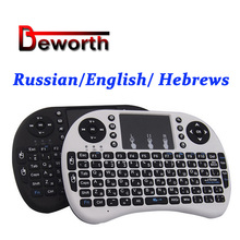 i8 Russian English Hebrew Version i8 2 4GHz Wireless Keyboard Air Mouse Touchpad Handheld for