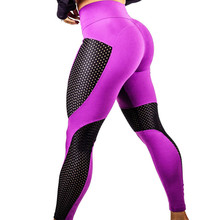 Mesh Patchwork Fitness Push Up Leggings Summer Women Casual Elastic Leggings Adventure Time Workout Cool Sexy Pants leggings