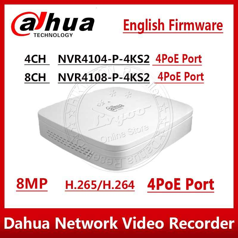 Detail Feedback Questions about DaHua OEM Orders IPC