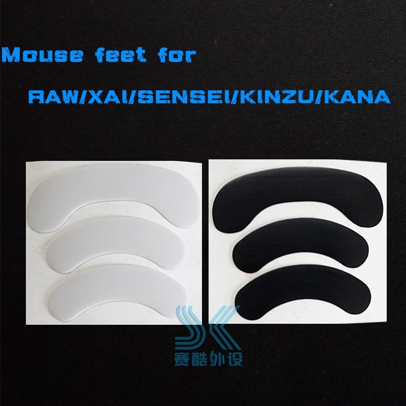 Mouse Skate For Steelseries SS XAI Sensei RAW FN MLG Rostblue Heat Orange Guild Wars Teflon Mouse Feet Foot 0.6mm Replace Type