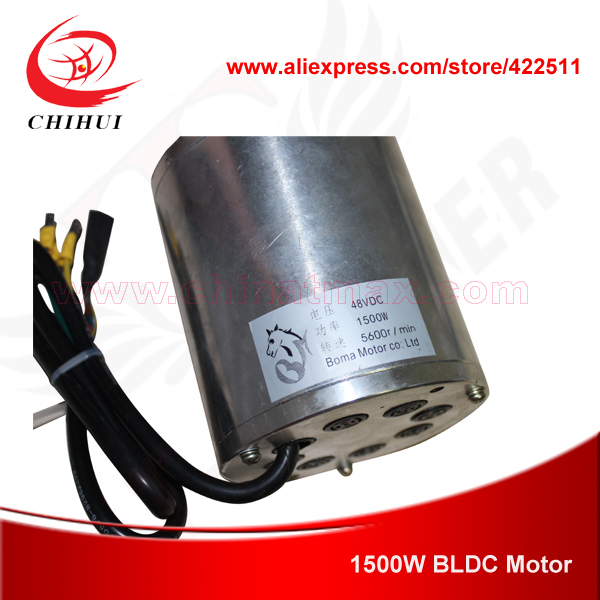 Image 5 - 1500W 48V Brushless Electric DC Motor 1500W Electric Scooter BLDC Motor BOMA Brushless Motor (Scooter Parts)-in Scooter Parts & Accessories from Sports & Entertainment