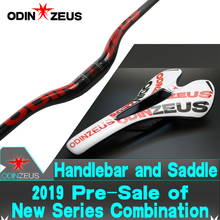 ODINZEUS New Red Color Full Carbon Flat/Rise Handlebar MTB/Mountain/Road Bike Handlebar+Bicycle Saddle Seat bicycle parts