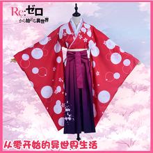 563655a35a6a0 Anime Cos Re: farklı bir dünyada Yaşam sıfır Cosplay Rem Ram Kırmızı Mavi  Mezuniyet japon