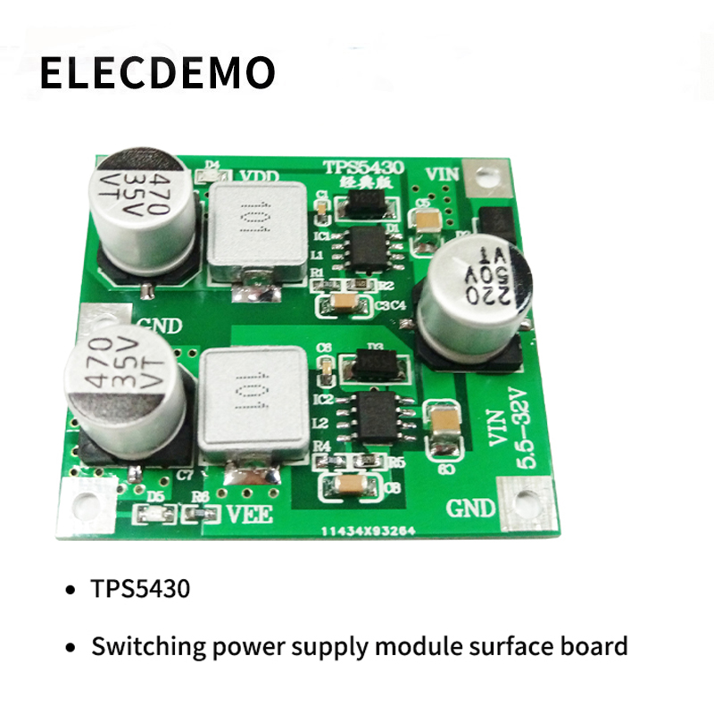 TPS5430 Positive Negative Dual Switching Power Supply Board ±5V ±12V Output
