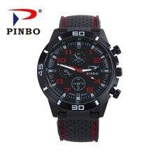 Мода Спортивный Бренд часы relojes пункт hombre мужская Военная часы кварцевые Relogio Masculino открытый Мужчины Наручные Часы