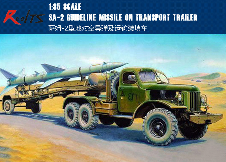 RealTS Trumpeter 00204 1/35 SAM-2 Guideline Missile On Transport Trailer