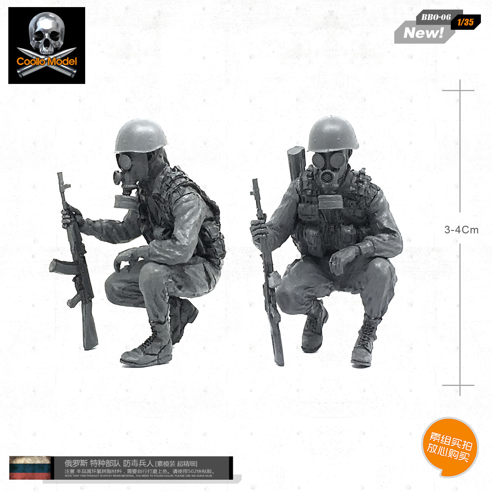 1/35 Resin Kits Model Soilder Russian Special Forces Anti-virus Resin Army Self-assembled BBO-06