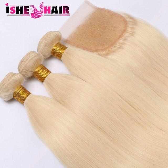 613 Блондинка Бразильский Девственные Волосы Прямо С Закрытием 7А Бразильские Прямые Кружева Фронтальная Закрытие 3 Связки Человеческих Волос Ткет