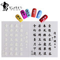 Beautome 1 Sheet 2016 New Ancient Poetry Chinese Characters Word 3D Nail Art Stickers Nail Art Decorations Decals Black white