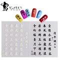 Beautome 1 hoja 2016 nueva poesía antigua caracteres chinos palabra 3D Nail Art Nail Stickers arte decoración tatuajes negro blanco