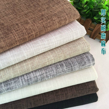 Sofa set coarse linen cloth thickening fluid cushion pillow solid color upholstery fabric table soft bag diy