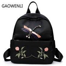 Gaowenli модные Вышивка стрекоза в национальном стиле дизайнерские сумки для 2017, женская обувь рюкзак для подростков Обувь для девочек Mochila