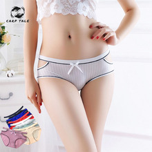 Women's briefs sexy striped underwear full transparent lace no trace sexy large size ladies cotton underwear underwear 1Piece