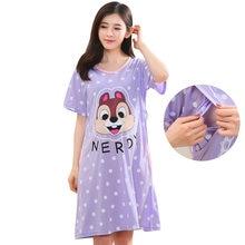0bbb21cca5d0b Cotton Cartoon Maternity 2016New Sleepwear Pregnant Women Pajamas Nursing  Breast Feeding Nightgown Clothes For short Sleeve