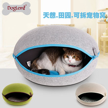 Free shipping 2016 Egg Style Pet Dogs Bed Felt Natural Cat Litter Kennel Detachable Easy To Carry & Clean Pet Products For Dog