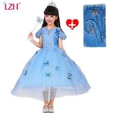 LZH 2016 Filles Boutique Vêtements Papillon Embelli Cendrillon Robe Carnaval Costume Pour Enfants Filles Robe Enfants Vêtements